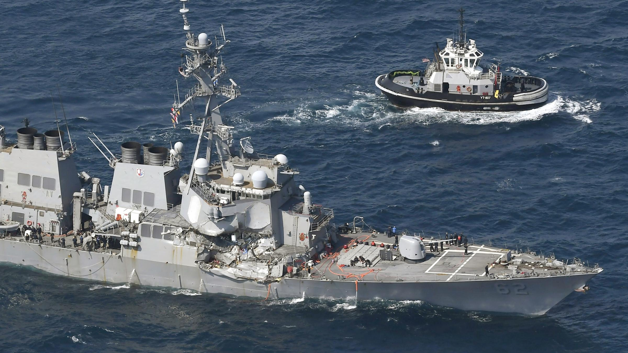 Aircraft Search for Missing USS Fitzgerald Sailors After Collision